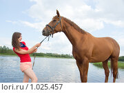Купить «Девушка с лошадью у реки», фото № 1025457, снято 3 июня 2020 г. (c) Александр Fanfo / Фотобанк Лори