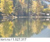 Озеро Кара-Кёль в Теберде. Стоковое фото, фотограф Людмила Панкова / Фотобанк Лори