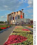 Купить «Фонтан Музыка славы, Кузьминки, Москва», фото № 1030873, снято 11 августа 2009 г. (c) Fro / Фотобанк Лори