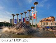 Купить «Пирамида памяти, фонтаны слез и победные фанфары с военными штандартами, Кузьминки, Москва», фото № 1031265, снято 12 августа 2009 г. (c) Fro / Фотобанк Лори