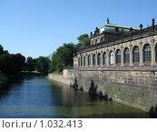 Стена Цвингера на Эльбе, Дрезден, Германия. Стоковое фото, фотограф Евгения Кускова / Фотобанк Лори