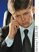 Купить «Бизнесмен разговаривающий по телефону», фото № 1033169, снято 19 июля 2009 г. (c) Сергей Галушко / Фотобанк Лори