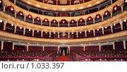Купить «Зрительный зал. Одесский национальный академический театр оперы и балета», фото № 1033397, снято 13 мая 2009 г. (c) Сергей Галушко / Фотобанк Лори
