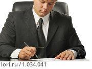Купить «Бизнесмен подписывает контракт», фото № 1034041, снято 19 июля 2009 г. (c) Сергей Галушко / Фотобанк Лори