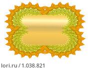 Купить «Рамка в осеннем стиле-2», иллюстрация № 1038821 (c) Марина Рядовкина / Фотобанк Лори