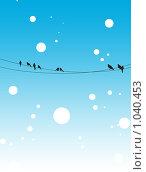 Птицы на проводах. Стоковая иллюстрация, иллюстратор Екатерина Букреева / Фотобанк Лори