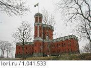 Купить «Городской пейзаж (Стокгольм, Швеция)», фото № 1041533, снято 16 марта 2009 г. (c) Александр Секретарев / Фотобанк Лори