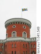 Купить «Городской пейзаж (Стокгольм, Швеция)», фото № 1041549, снято 16 марта 2009 г. (c) Александр Секретарев / Фотобанк Лори