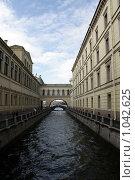 Купить «Водный канал Санкт-Петербурга», фото № 1042625, снято 14 августа 2009 г. (c) Александр Давыдов / Фотобанк Лори