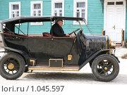 Купить «Старинный автомобиль», фото № 1045597, снято 21 сентября 2008 г. (c) Журавлева Виктория / Фотобанк Лори