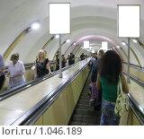 Купить «Станция метро Лиговский проспект», фото № 1046189, снято 31 июля 2009 г. (c) Яков Филимонов / Фотобанк Лори