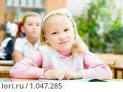 Купить «Ученица начальной школы», фото № 1047285, снято 20 августа 2009 г. (c) Евгений Захаров / Фотобанк Лори