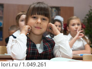 Купить «В школе на уроке», фото № 1049261, снято 20 августа 2009 г. (c) Оксана Гильман / Фотобанк Лори