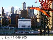 Канатная дорога (2005 год). Стоковое фото, фотограф Дмитрий Малахов / Фотобанк Лори
