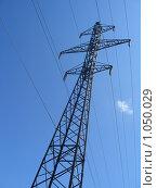 Купить «Опора высоковольтной линии», фото № 1050029, снято 23 августа 2009 г. (c) Сергей Емельянов / Фотобанк Лори