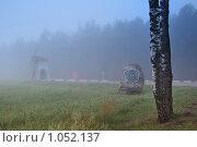 Купить «Туманное утро с мельницам», фото № 1052137, снято 8 июля 2009 г. (c) Aleksander Kaasik / Фотобанк Лори