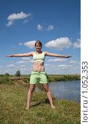Купить «Девушка занимается гимнастикой», фото № 1052353, снято 19 июля 2009 г. (c) Яков Филимонов / Фотобанк Лори