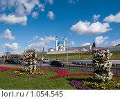 Купить «Казанский кремль, мечеть Кул-Шариф», эксклюзивное фото № 1054545, снято 24 августа 2009 г. (c) Алина Голышева / Фотобанк Лори