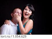 Купить «Счастливая пара», фото № 1054629, снято 16 августа 2009 г. (c) Vdovina Elena / Фотобанк Лори