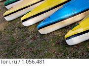 Несколько байдарок на берегу. Стоковое фото, фотограф Федор Болба / Фотобанк Лори