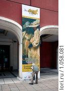 Купить «Пенсионер у рекламного щита», фото № 1058081, снято 30 июля 2009 г. (c) Юрий Синицын / Фотобанк Лори