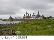 Соловецкий монастырь (2008 год). Редакционное фото, фотограф Вячеслав Копотий / Фотобанк Лори