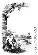 Купить «Виньетка - двое.Учитель и ученик.», иллюстрация № 1060653 (c) Кондорский Дмитрий / Фотобанк Лори