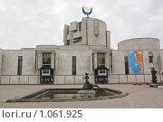 Купить «Детский музыкальный театр имени Наталии Сац», фото № 1061925, снято 30 августа 2009 г. (c) Илюхина Наталья / Фотобанк Лори