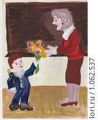 Купить «1 сентября», иллюстрация № 1062537 (c) Ольга Лерх Olga Lerkh / Фотобанк Лори