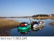 Купить «На рыбалку», фото № 1063241, снято 30 апреля 2009 г. (c) Евгений Селиванов / Фотобанк Лори