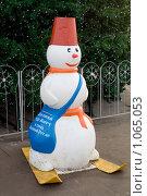 Купить «Снеговик для писем Деду Морозу», фото № 1065053, снято 27 декабря 2007 г. (c) Донцов Евгений Викторович / Фотобанк Лори