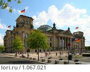Здание рейхстага. Берлин, Германия (2006 год). Стоковое фото, фотограф Владимир Трифонов / Фотобанк Лори