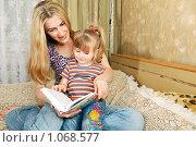 Купить «Мама и маленькая дочка, читающие книжку», фото № 1068577, снято 23 июня 2009 г. (c) Дмитрий Яковлев / Фотобанк Лори