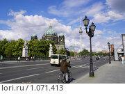 Берлин (2009 год). Редакционное фото, фотограф Эдуард Финовский / Фотобанк Лори