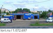 Купить «Город Владимир. Автосервис», эксклюзивное фото № 1072697, снято 8 августа 2009 г. (c) lana1501 / Фотобанк Лори