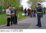 Купить «Девятого мая на Поклонной Горе в Парке Победы. Москва», эксклюзивное фото № 1073581, снято 9 мая 2008 г. (c) lana1501 / Фотобанк Лори
