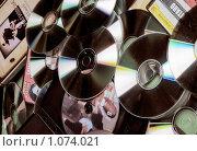 Купить «Cd dvd диски», фото № 1074021, снято 19 июня 2009 г. (c) Соловьев Владимир Александрович / Фотобанк Лори
