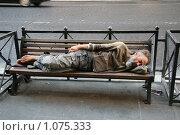 Купить «Итальянский бомж», фото № 1075333, снято 9 августа 2009 г. (c) Иван Демьянов / Фотобанк Лори