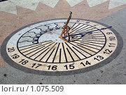 Купить «Солнечные часы в Севастополе на набережной», фото № 1075509, снято 21 августа 2009 г. (c) Валерий Шанин / Фотобанк Лори