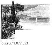 Купить «Заставка с морем и тропическими растениями», иллюстрация № 1077353 (c) Кондорский Дмитрий / Фотобанк Лори