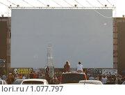 Кинопаркинг (2009 год). Редакционное фото, фотограф Григорий Евсеев / Фотобанк Лори
