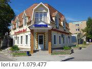Новая архитектура (2009 год). Редакционное фото, фотограф Аркадий Хоменко / Фотобанк Лори