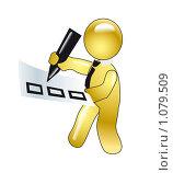 Купить «Концепция переписи населения», иллюстрация № 1079509 (c) Олеся Сарычева / Фотобанк Лори