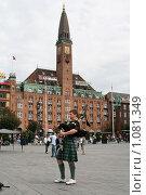 Купить «Дания. Копенгаген. Городской пейзаж. Уличный музыкант», фото № 1081349, снято 4 августа 2009 г. (c) Александр Секретарев / Фотобанк Лори