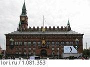 Купить «Дания. Копенгаген. Городской пейзаж.», фото № 1081353, снято 4 августа 2009 г. (c) Александр Секретарев / Фотобанк Лори