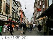 Купить «Дания. Копенгаген. Городской пейзаж», фото № 1081361, снято 4 августа 2009 г. (c) Александр Секретарев / Фотобанк Лори