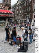 Купить «Дания. Копенгаген. Городской пейзаж.», фото № 1081381, снято 4 августа 2009 г. (c) Александр Секретарев / Фотобанк Лори