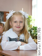 Купить «Первоклассница», фото № 1081765, снято 1 сентября 2009 г. (c) Оксана Гильман / Фотобанк Лори