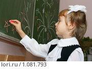 Купить «Первоклассница рисует звезды на доске», фото № 1081793, снято 1 сентября 2009 г. (c) Оксана Гильман / Фотобанк Лори
