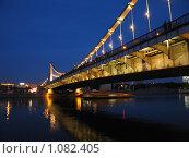 Москва. Крымский мост (2006 год). Стоковое фото, фотограф Павел Красихин / Фотобанк Лори
